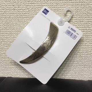 ジーユー(GU)のメタルモチーフバレッタ ♡ 新品未使用 タグ付き(バレッタ/ヘアクリップ)