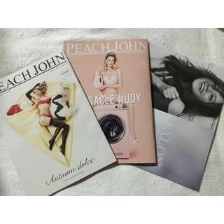 ピーチジョン(PEACH JOHN)のピーチジョン♡カタログ(ファッション)