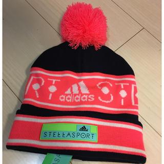 アディダス(adidas)のアディダスbyステラマッカートニー ニット帽(ニット帽/ビーニー)