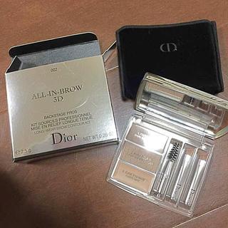 ディオール(Dior)のdior オールインブロウ 002(パウダーアイブロウ)