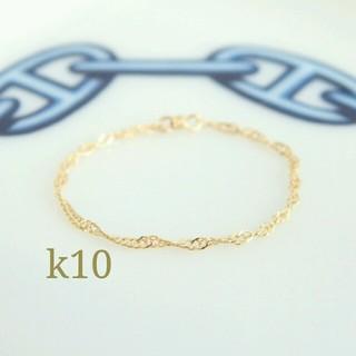 krureo様☆専用ページ 《期間限定特別価格》k10リング(リング(指輪))