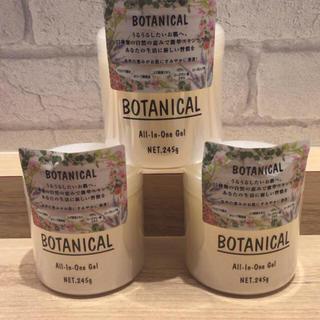 ボタニスト(BOTANIST)の☆ばあちゃん様専用! 定価18000円  ボタニカル オールインワンゲルクリーム(オールインワン化粧品)