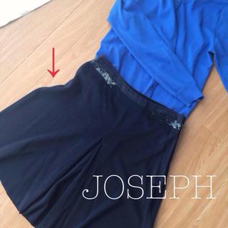 ジョゼフ(JOSEPH)のJoseph☆スカート(ひざ丈スカート)