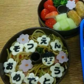 ミスタードーナツ お弁当箱   インテリア/住まい/日用品のキッチン/食器(弁当用品)の商品写真