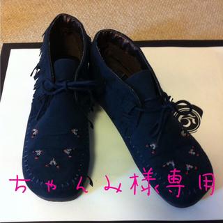 フリンジ ショートブーツ Mサイズ(ブーツ)