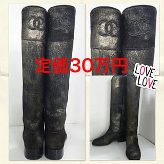 シャネル(CHANEL)のシャネル正規美品ハラコロングブーツ(ブーツ)