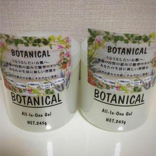 ボタニスト(BOTANIST)の☆定価12000円  ボタニカル オールインワンゲルクリーム(オールインワン化粧品)