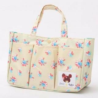 新品 フラワー×くまのがっこう ジャッキーの可愛すぎる花柄バッグ 付録