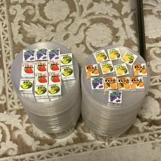マルカワ フーセンガム5種類25個セット!!(菓子/デザート)