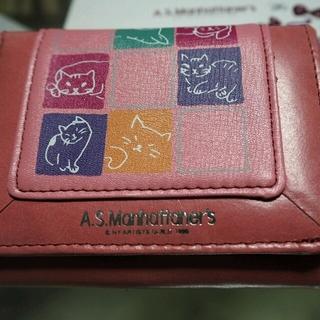エーエスマンハッタナーズ(A.S.Manhattaner's)のnun様専用✨  マンハッタナーズ 財布(財布)