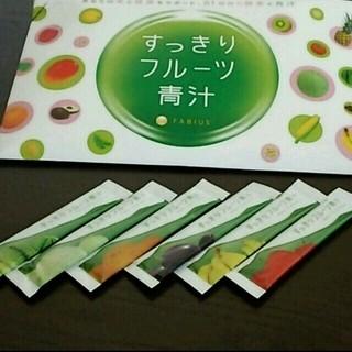 残りわずか☆お試しファスフル☆6袋 すっきりフルーツ青汁(ダイエット食品)