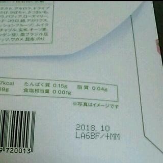 のんのん様専用☆二箱(ダイエット食品)