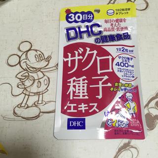 ディーエイチシー(DHC)のDHC 健康食品 ざくろ種子エキス(その他)