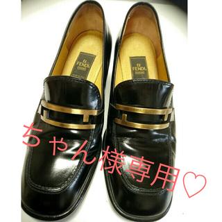 フェンディ(FENDI)のFENDI♡レトロ*ローファー♪(ローファー/革靴)