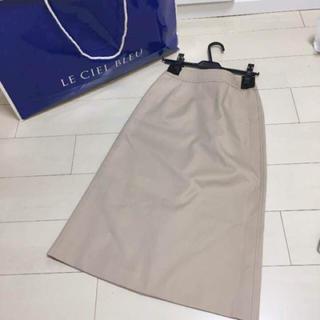 ルシェルブルー(LE CIEL BLEU)のルシェルブルー スカート 出品 値下げ(ひざ丈スカート)
