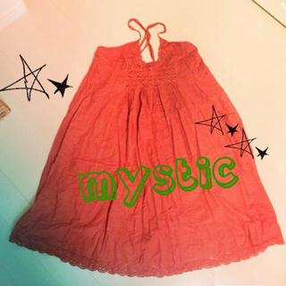 ミスティック(mystic)のmystic☆ワンピース 長さ調整可能(ロングワンピース/マキシワンピース)
