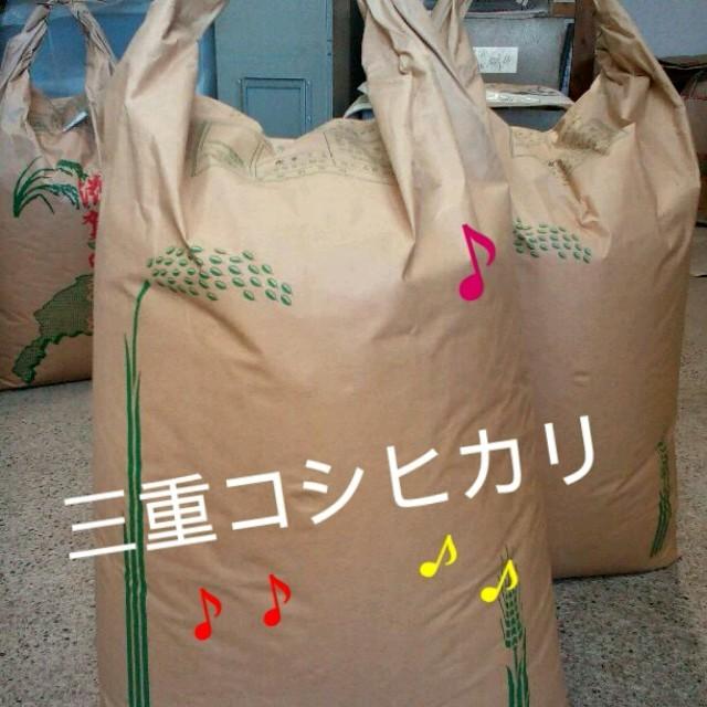 28年三重県産コシヒカリ玄米30kg 食品/飲料/酒の食品(米/穀物)の商品写真
