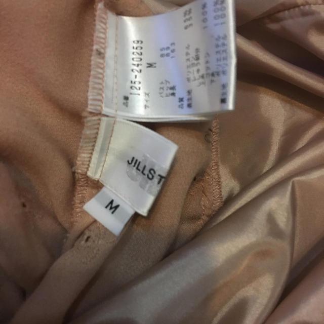 JILLSTUART(ジルスチュアート)のなんとオールインワン♡キュロットワンピ女神ピンク レディースのパンツ(オールインワン)の商品写真