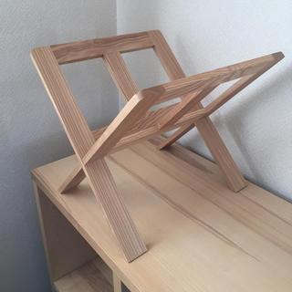 ムジルシリョウヒン(MUJI (無印良品))のxxoo91xxサマ専用 無印良品 木製 マガジンラック (マガジンラック)