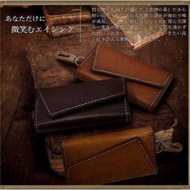 キーケース メンズ 6連 本革 スマートキー レザー カードキー ダークブラウン メンズのファッション小物(キーケース)の商品写真