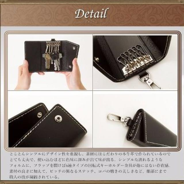 キーケース メンズ 6連 本革 スマートキー レザー カードキー ライトブラウン メンズのファッション小物(キーケース)の商品写真