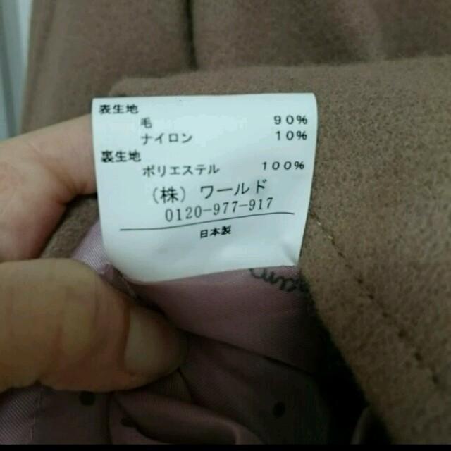 MINIMUM(ミニマム)の美品☆ミニマム☆ショート丈コート レディースのジャケット/アウター(ピーコート)の商品写真