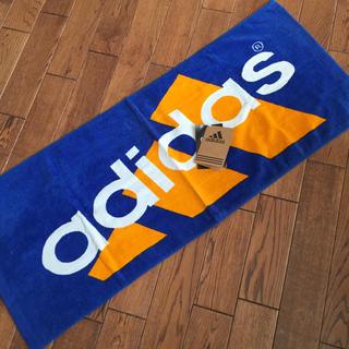 アディダス(adidas)の新品未使用☆アディダス タオル(タオル/バス用品)