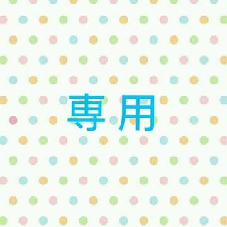 コストコ(コストコ)のLuke様専用!(茶)