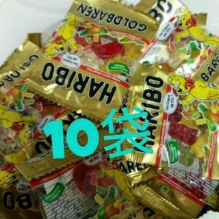 新品、未開封 10個★ハリボー ミニ ゴールドベア グミ (菓子/デザート)