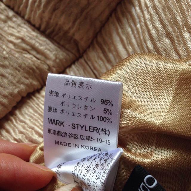 EMODA(エモダ)のエモダ タイトミニスカート レディースのスカート(ミニスカート)の商品写真
