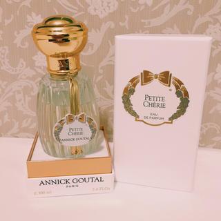 アニックグタール(Annick Goutal)のAnnick goutl 100ml💫プチシェリー(香水(女性用))