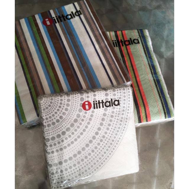 iittala(イッタラ)のイッタラペーパーナプキンセット インテリア/住まい/日用品のキッチン/食器(テーブル用品)の商品写真