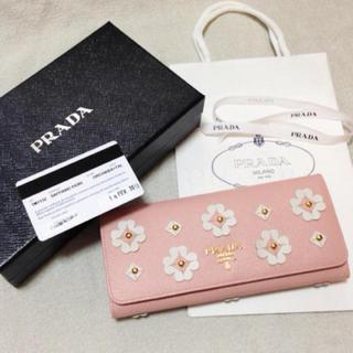 プラダ(PRADA)の正規品♡新作新品プラダ長財布ピンク花柄(財布)