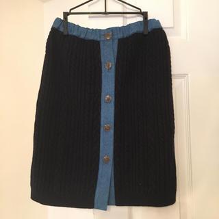 ニーナミュウ(Nina mew)のニーナミュー デニムスカート(ひざ丈スカート)