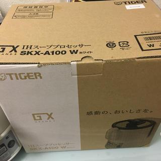 タイガー(TIGER)のタイガー IHスーププロセッサー SKX-A100-W(調理機器)