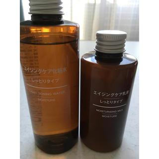 ムジルシリョウヒン(MUJI (無印良品))のゆうちさま専用(化粧水 / ローション)
