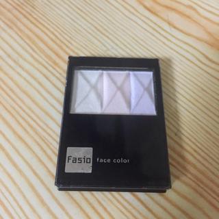 ファシオ(Fasio)のFasio ハイライト(フェイスカラー)
