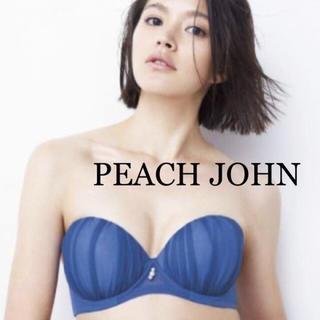 ピーチジョン(PEACH JOHN)のPJ♡ストラップレスブラ 青(ブラ)