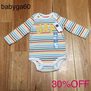 ベビーギャップ(babyGAP)の【新作30%OFF】60babygap ロゴカラフルボーダーロンパース(ロンパース)