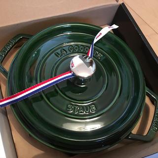 ストウブ(STAUB)の新品 ストウブ 22cm バジルグリーン(鍋/フライパン)