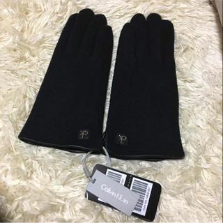カルバンクライン(Calvin Klein)の手袋(手袋)