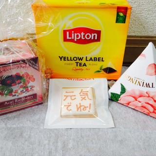 aoi様専用!リプトン紅茶 ハーブティー ティパック セット(茶)