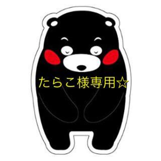 たらこ様専用☆熊本産◇紅はるか家庭用おまかせ約20kg(野菜)