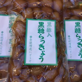 You Me様⭐️袋⭐️送料込⭐️国産 黒酢入り黒糖らっきょう 200g×3(漬物)
