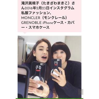 モンクレール(MONCLER)のMONCLER モンクレール iPhoneケース銀座店オープン記念ノベルティ  (モバイルケース/カバー)