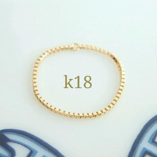 ダイエット・美容専様☆専用ページ《期間限定特別価格》k18リング(リング(指輪))
