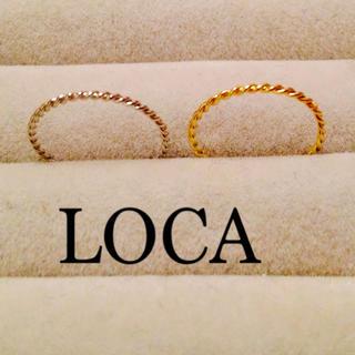 LOCA★ツイストファランジリング(リング(指輪))