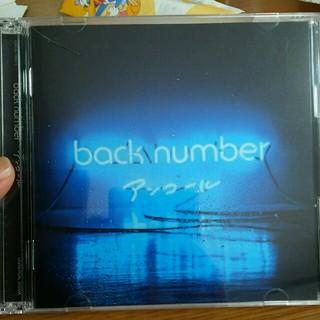 バックナンバー(BACK NUMBER)のbacknumber アンコール(ポップス/ロック(邦楽))