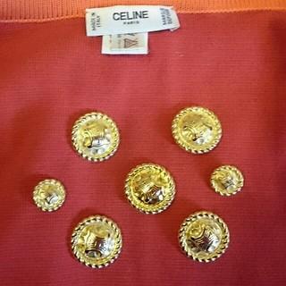 セリーヌ(celine)の☆セリーヌ  ボタンのみ  大小7個☆(各種パーツ)