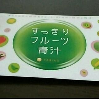 別商品同時購入でさらに200円割引☆すっきりフルーツ青汁☆10袋(ダイエット食品)